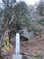 東京都天然記念物「神戸岩」
