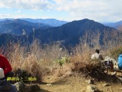 御前山と三頭山