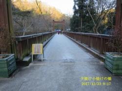 夕焼け小焼けの大きい橋(霜が降りて滑り危ない)
