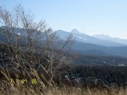 南八ケ岳連峰