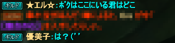 20171229_34.png