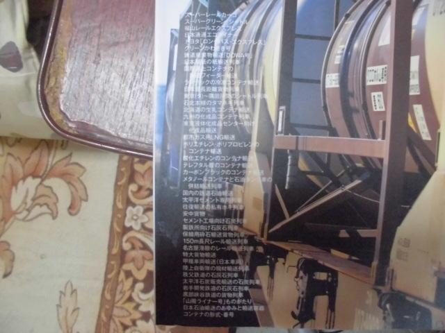 CIMG6590.jpg