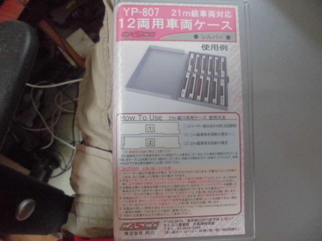 CIMG6594.jpg