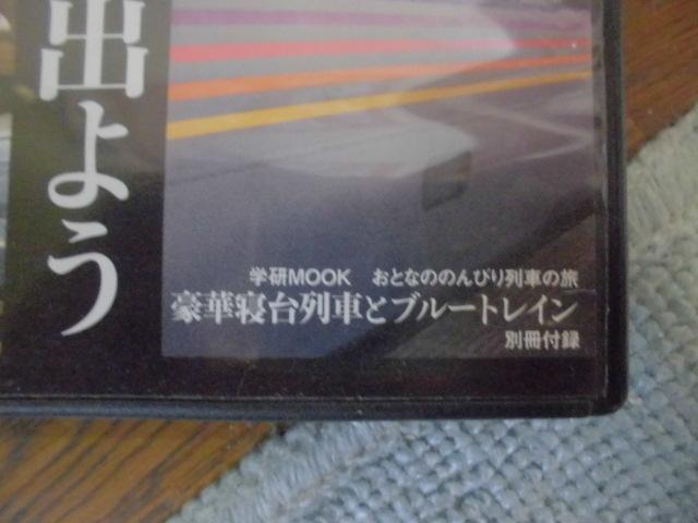 CIMG6614.jpg