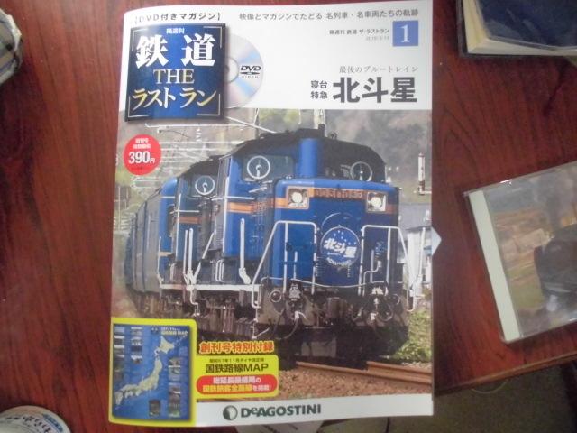 CIMG7362.jpg
