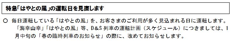 miyazakihayatonokaze.png