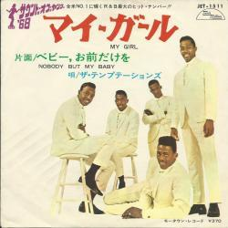 The Temptations - My Girl2