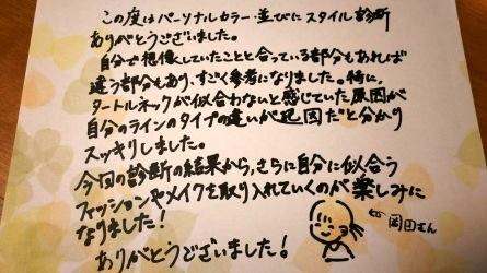 DSC_0179 - コピー