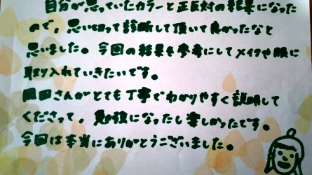 DSC_01841.jpg