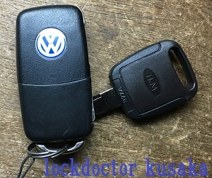 VW_EOS_KEY.jpg