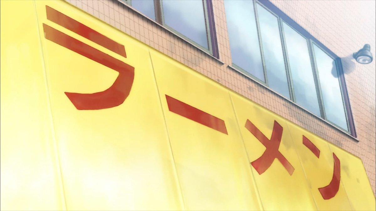 ①ラーメン二郎 三田本店01