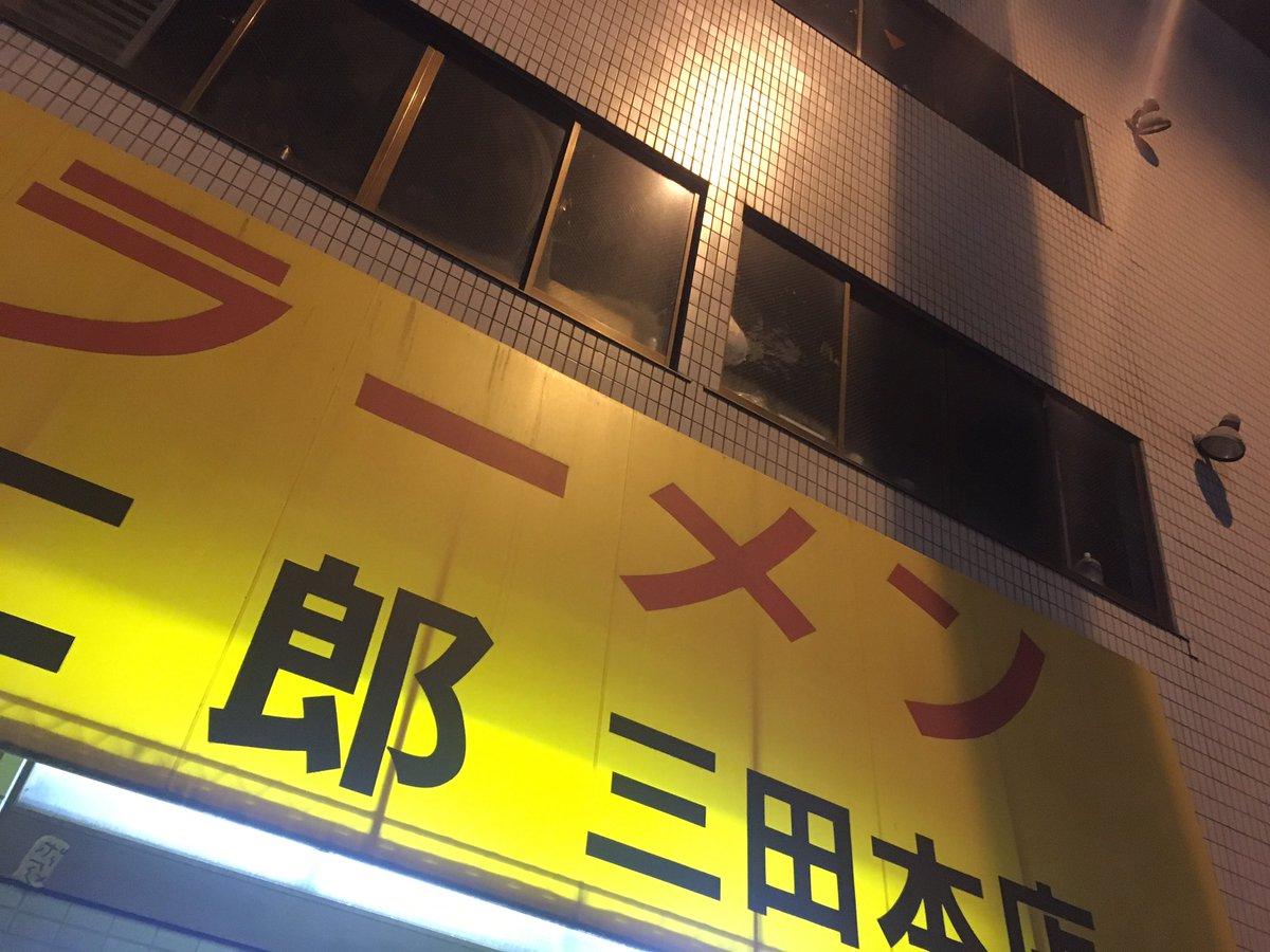 ①ラーメン二郎 三田本店02