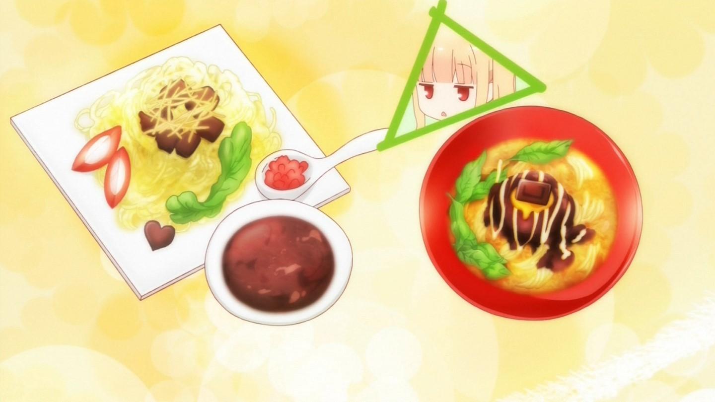 ②麺や庄のチョコ01