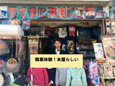 shokugyou_convert_20180214201841.jpg