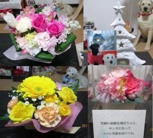 1224-お花&ツリー