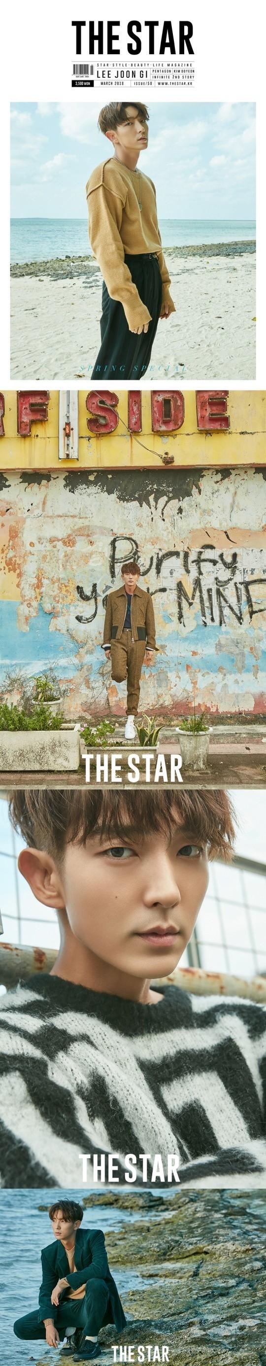 THE STAR イ・ジュンギ