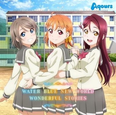 Aqours-WATER-BLUE-NEW-WORLD.jpg