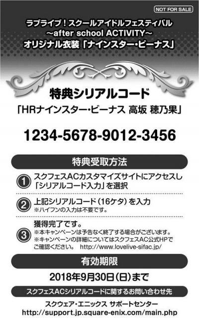 serial_code_01.jpg