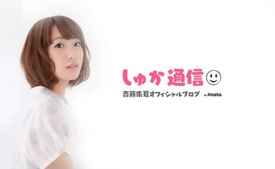 shuka-saito_201801301100500b8.jpg