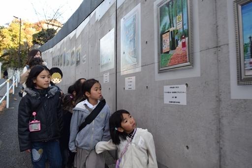 ドイツ大使館の壁面