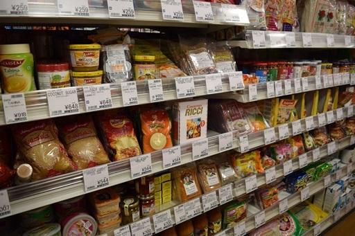 日本のスーパーとどこが違うかな?