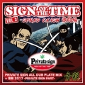 SIGN OF THE TIME Vol3 -SOUND CLASH 激闘編-