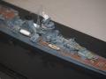 軽巡洋艦「大淀(1943)」艦橋1