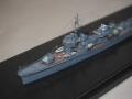 駆逐艦「綾波」艦首