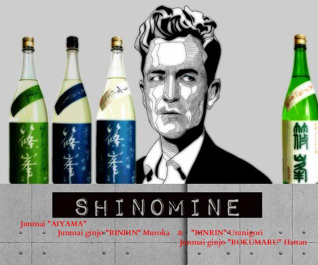 30shinomine4type.jpg