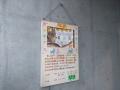玄関の掲示板