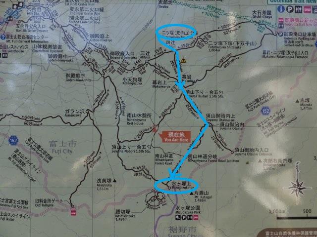 2018.1.2富士山(双子山) 034 - コピー