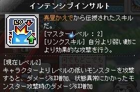 Maple_171221_090924.jpg