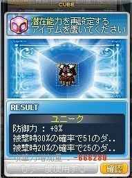 Maple_171226_102025.jpg