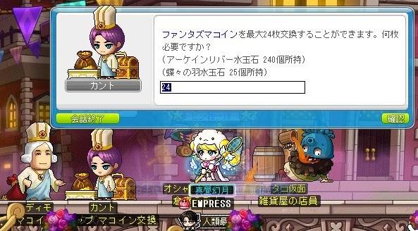 Maple_180101_224201.jpg