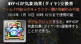 Maple_180107_000245.jpg