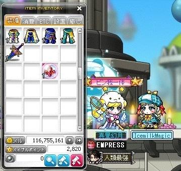 Maple_180207_105850.jpg