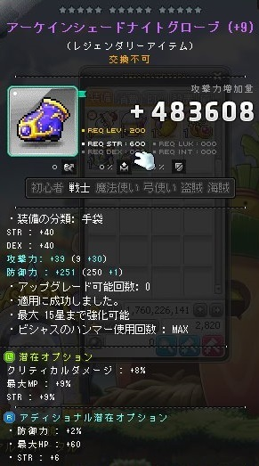Maple_180211_001202.jpg