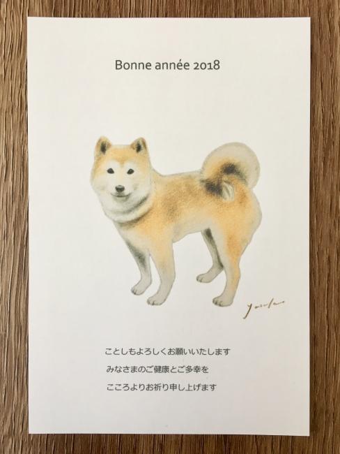 2018010709535580e.jpg