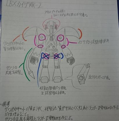 設計図10