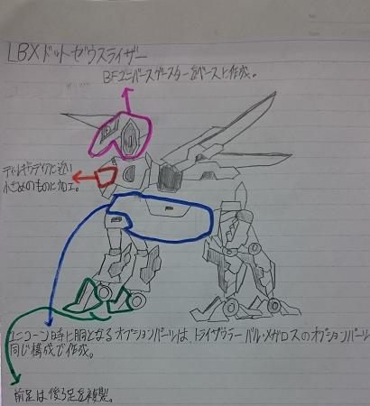 設計図11