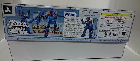 AX003.png
