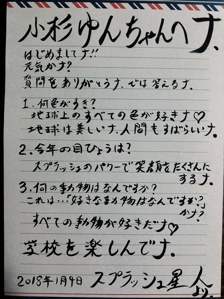 5t_7k2E5.jpg
