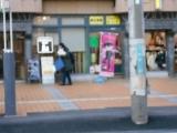1-DSCN3921.jpg
