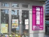 1-DSCN3937.jpg