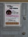 1-DSCN4053.jpg