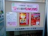 DSCN3898-001.jpg