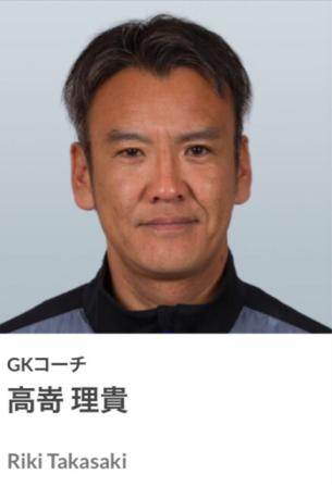 高嵜理貴コーチ
