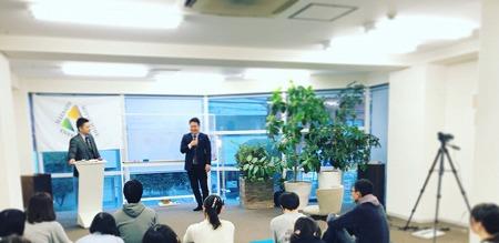 前里光秀研究所 基礎ヒーリングワーク神楽坂会場 (10)