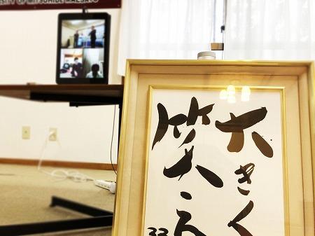 前里光秀研究所 基礎ヒーリングワーク沖縄会場 (2)