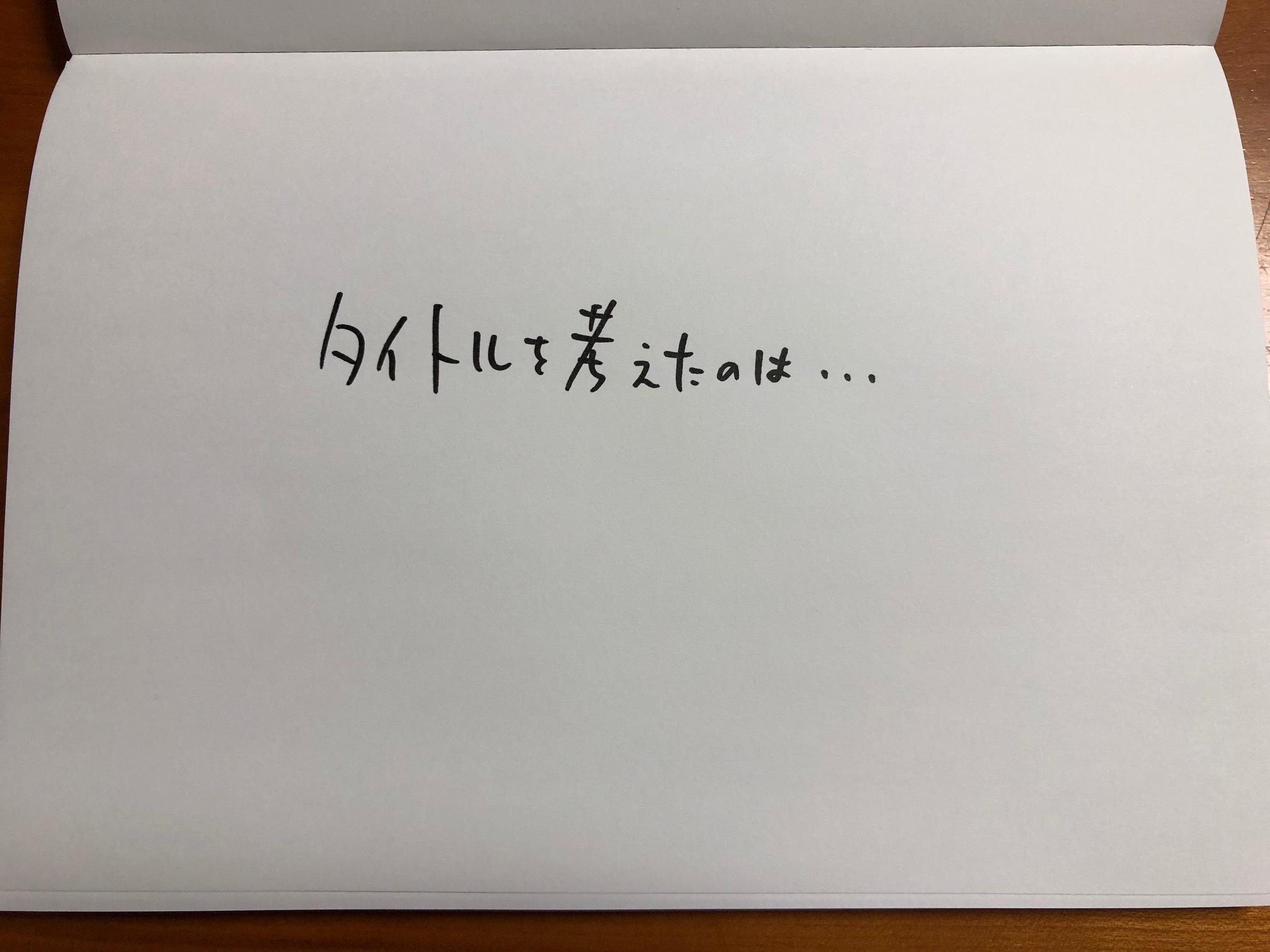 IMG_7195.jpg